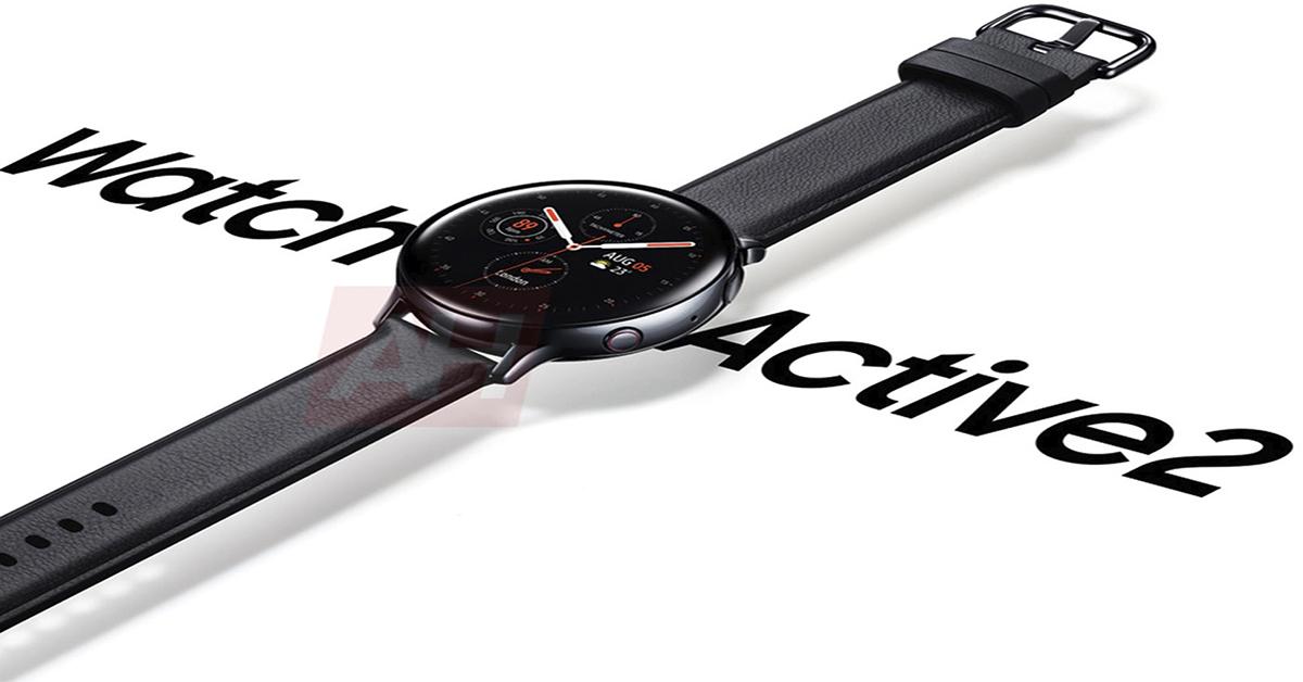 watch active portada