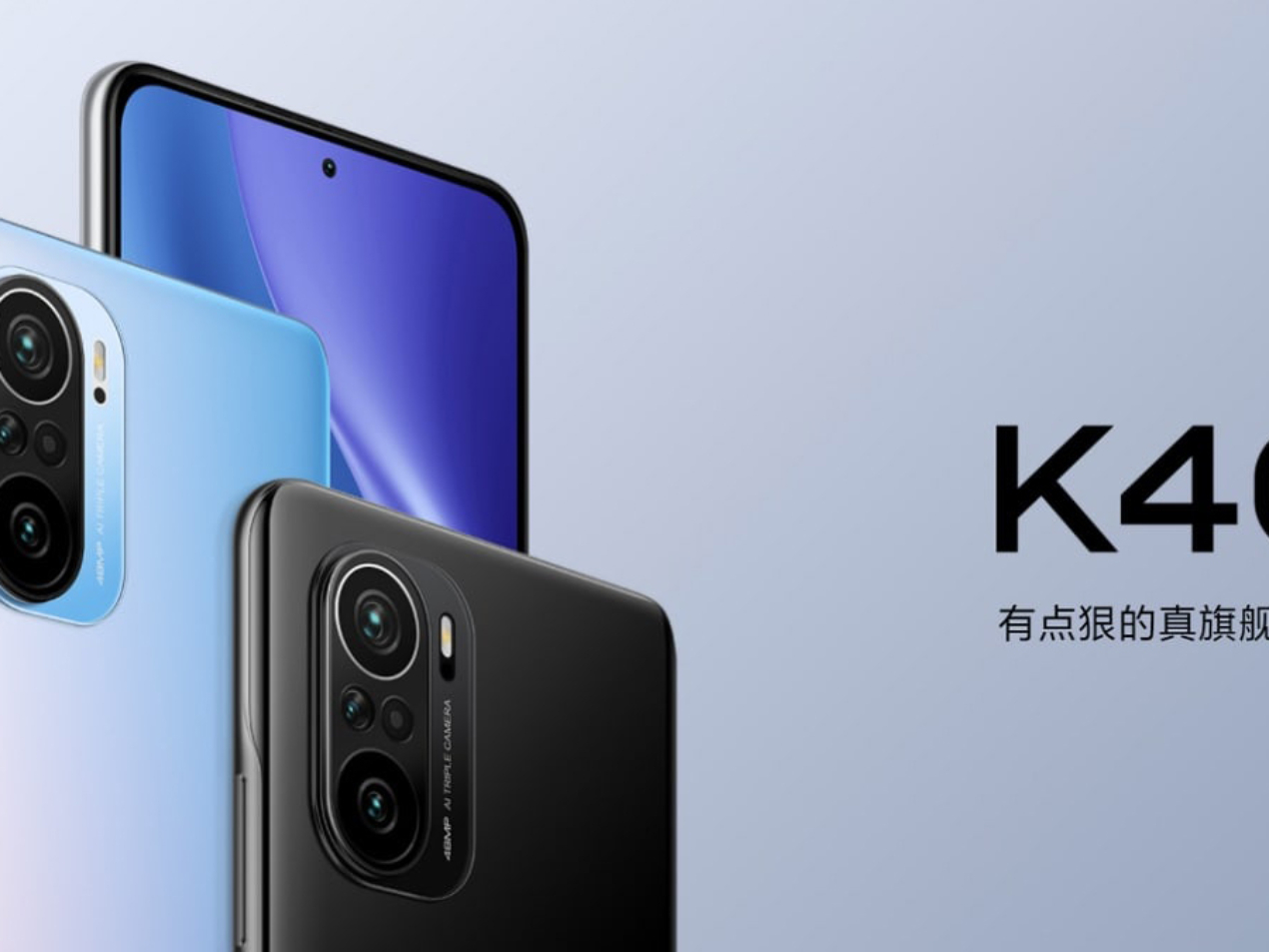 REDMI K40SERIES