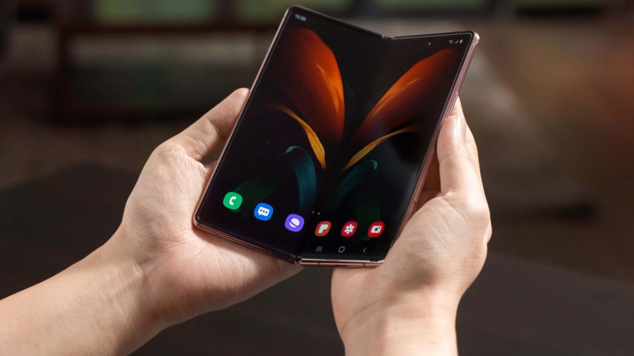 Samsung Z Fold 2 Bronce